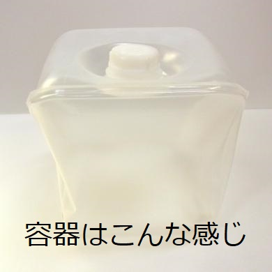 【ハッピーハロウィン!】牛乳5リットル