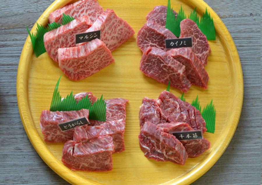 【びえい和牛 】希少部位&サーロイン焼肉セット
