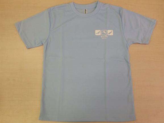 【父島】ありがとうシータック!Tシャツ+4点セット