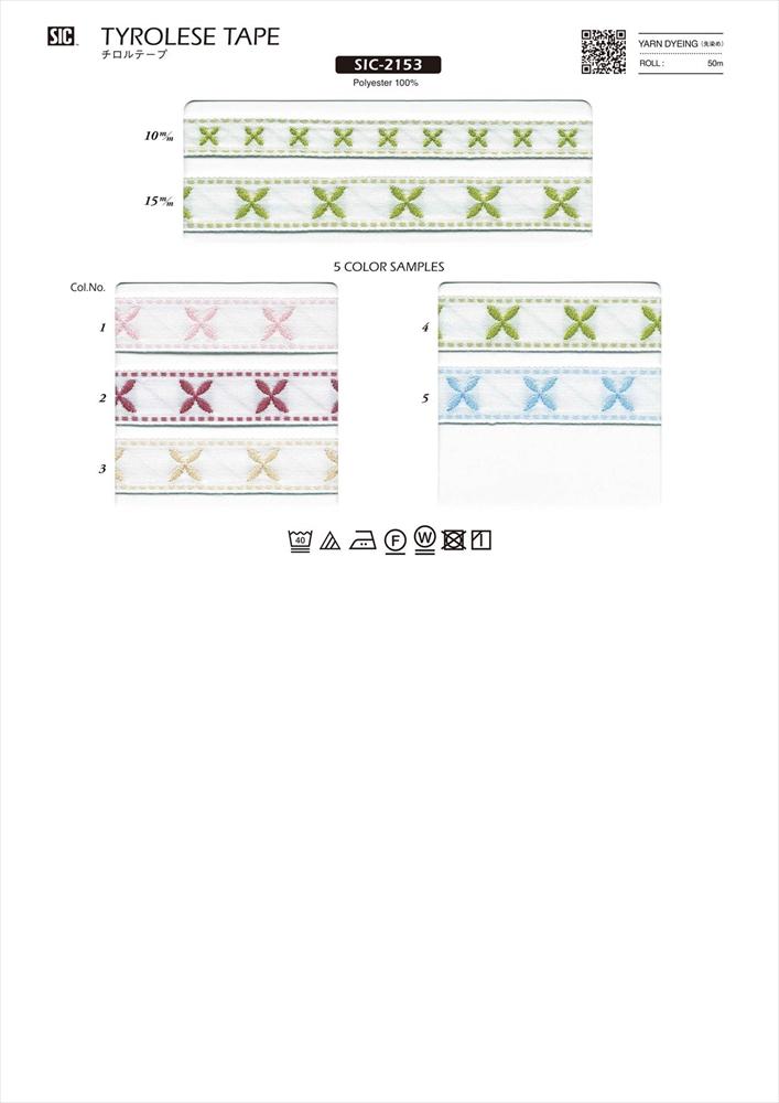 ≪廃盤予定≫チロルテープ  SIC-2153
