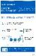 クレンゼ 裏地 抗菌・抗ウイルス機能繊維加工技術 C180 ☆送料無料☆