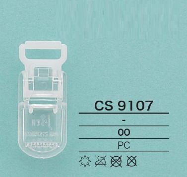 クリップ CS9107