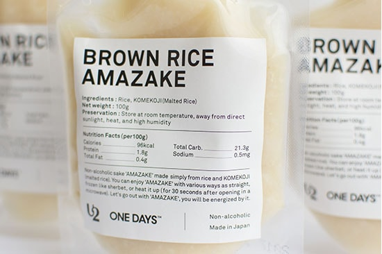 <ONE DAYS> 玄米甘酒 BROWN RICE AMAZAKE