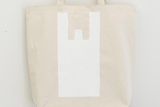 U2 eco bag / d&b,セキウラデザイン