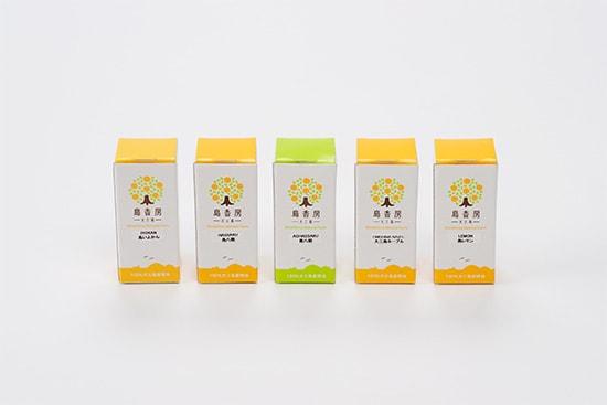 グリーンレモン精油
