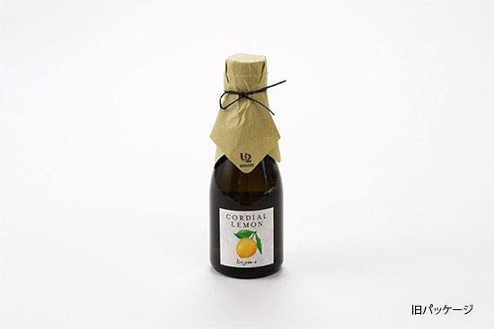 U2 concept レモンコーディアル