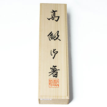 輪島塗鶴夫婦箸 乾漆(桐箱入)