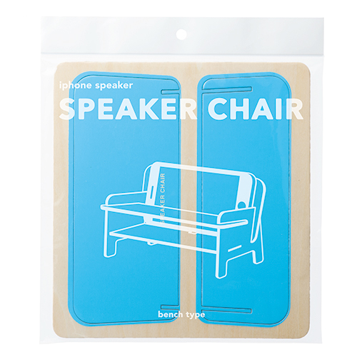 SPEAKER CHAIR bench type - Standard プレーン(ブルー)