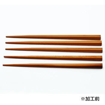手づくり箸 MY HASHI KIT