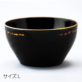 モダン多用椀(変根来-黒)