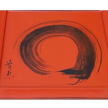 牧宥恵三昧画 四方盆(円窓)