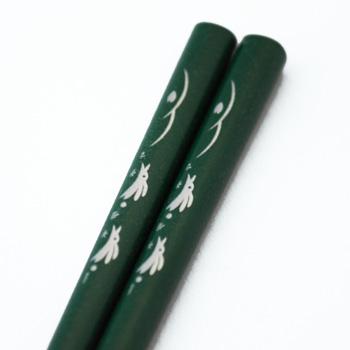 はねうさぎ箸(緑乾漆)