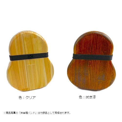Tatete ひょうたん型(クリア)