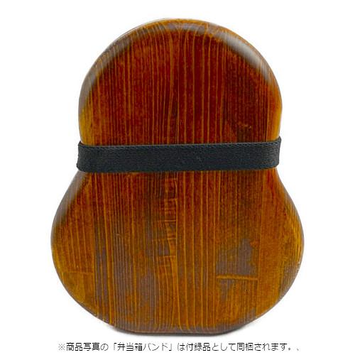Tatete ひょうたん型(拭き漆)