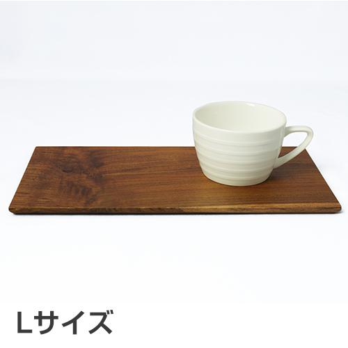 長角敷板(チーク)