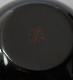 漆黒玉小鉢