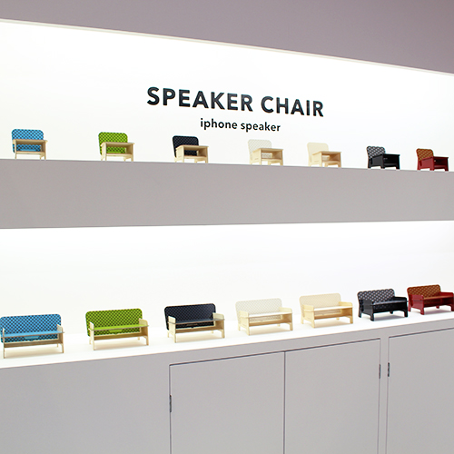 SPEAKER CHAIR bench type - Premium 麻の葉(オフホワイト)