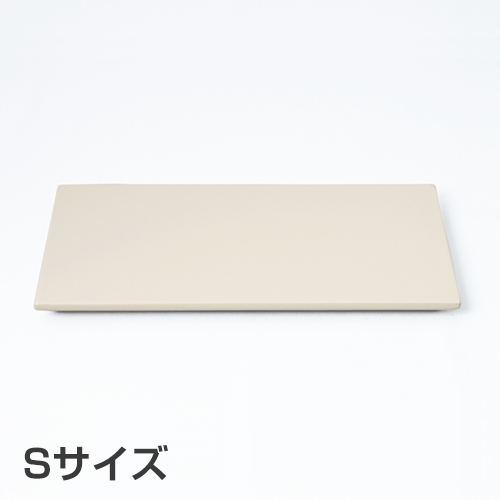 長角敷板(オフホワイト)