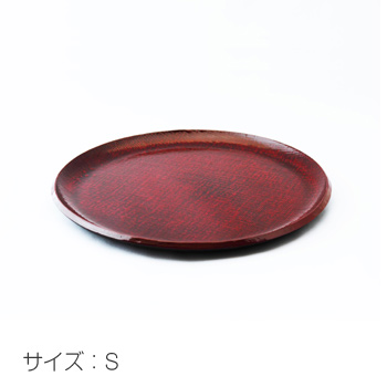 皿型丸盆(霞根来-茜)
