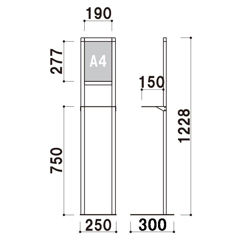 ZF-DSL-120S-55/ZF-DSL-120B-55<br>A4タテタイプ<br>ポールサイン消毒液スプレースタンド<br>消毒液スプレースタンド<br>店頭販促グッズ