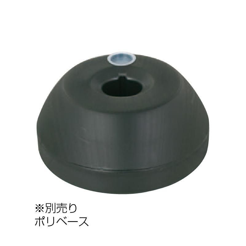 ポリペース<br>(ZF-DSL-120S-55/ZF-DSL-120B-55用オプション)<br>A4タテタイプ<br>ポールサイン消毒液スプレースタンド<br>消毒液スプレースタンド<br>店頭販促グッズ