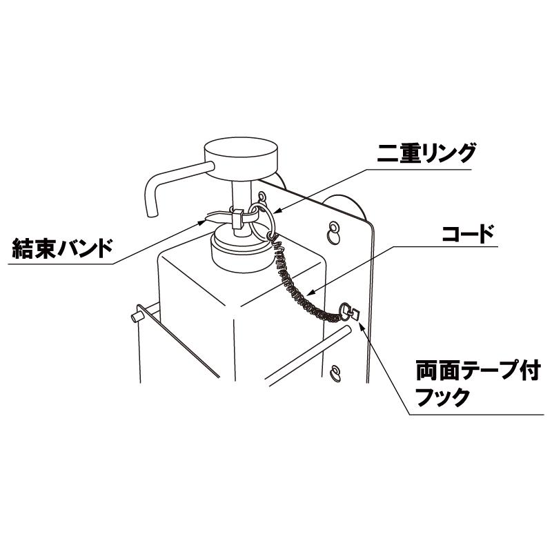 ZF-ボトルラック1個用-70<br>消毒液ボトルラック<br>店頭販促グッズ