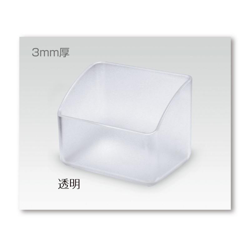 アメニティBOX-1<br>アメニティボックス