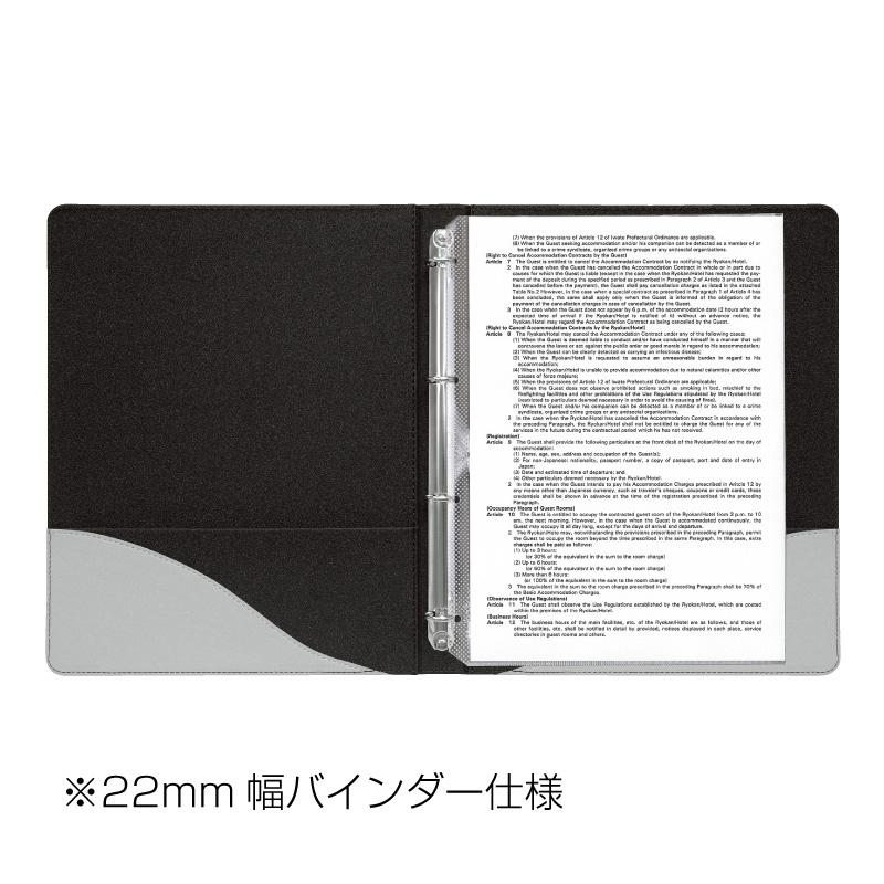 MM-H<br>インフォメーションブック