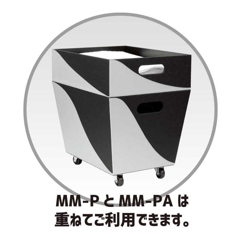MM-P<br>脱衣カゴ(キャスター付き)