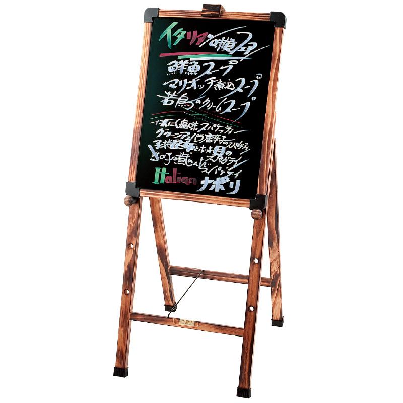 OS-20W-2<br>焼杉メニュースタンド<br>イーゼル<br>店頭販促グッズ