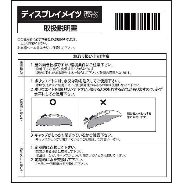 ZV-ポリウェイト11K-60<br>イーゼルウェイト<br>店頭販促グッズ