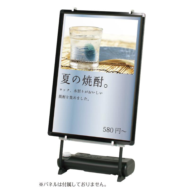 ZF-VS-84-55<br>イーゼル<br>店頭販促グッズ