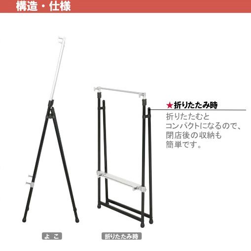 ZF-VS-85-60<br>パネルスタンド<br>店頭販促グッズ