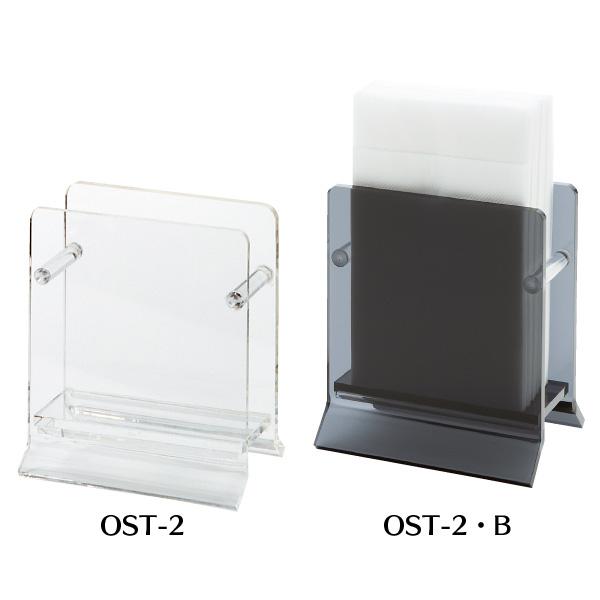 OST-2<br>アクリルナプキンスタンド<br>テーブルアクセサリー