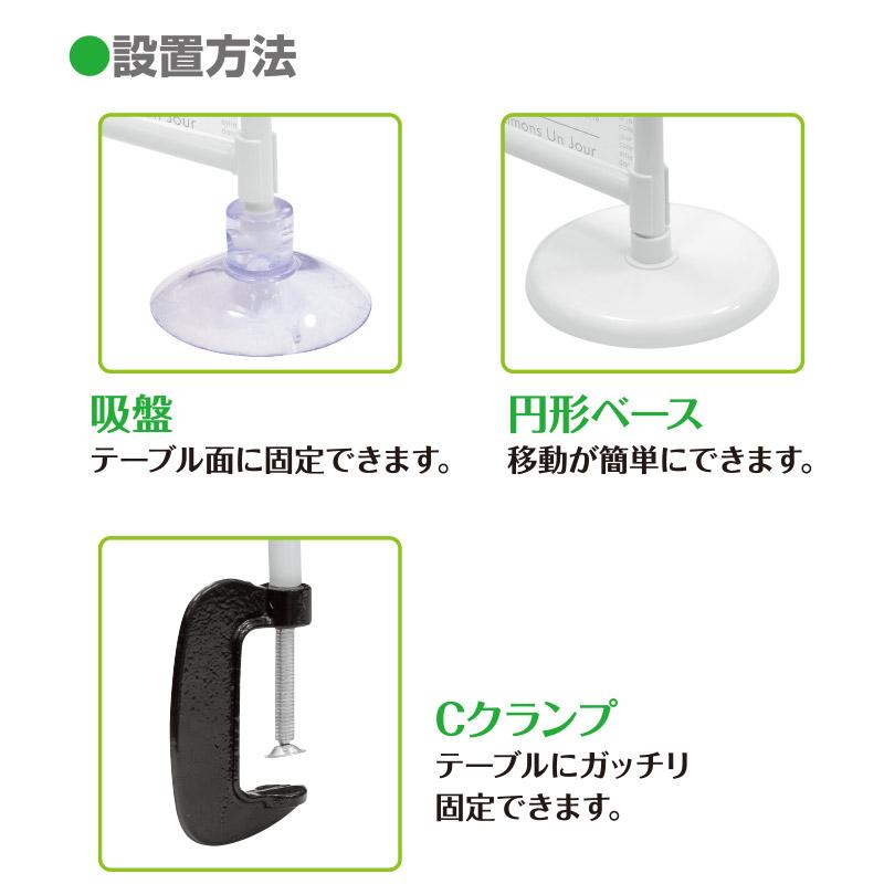 HKB 大(本体のみ)<br>大サイズ<br>飛沫防止パーテーション ※脚部仕様は3種類より選択.