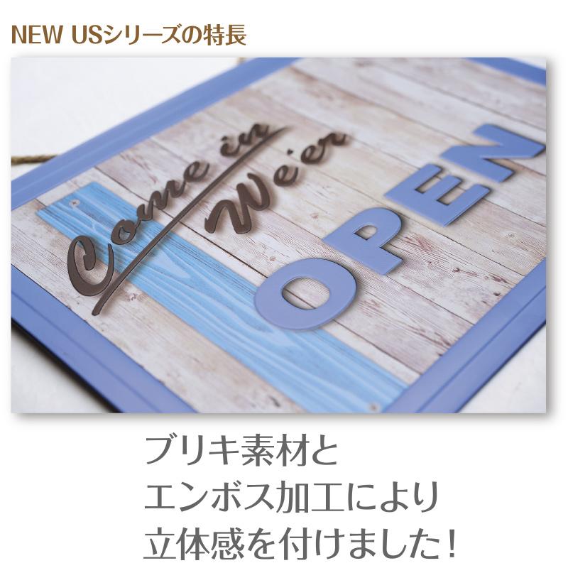 US-20(青色ベース) 営業中サイン 店頭販促グッズ