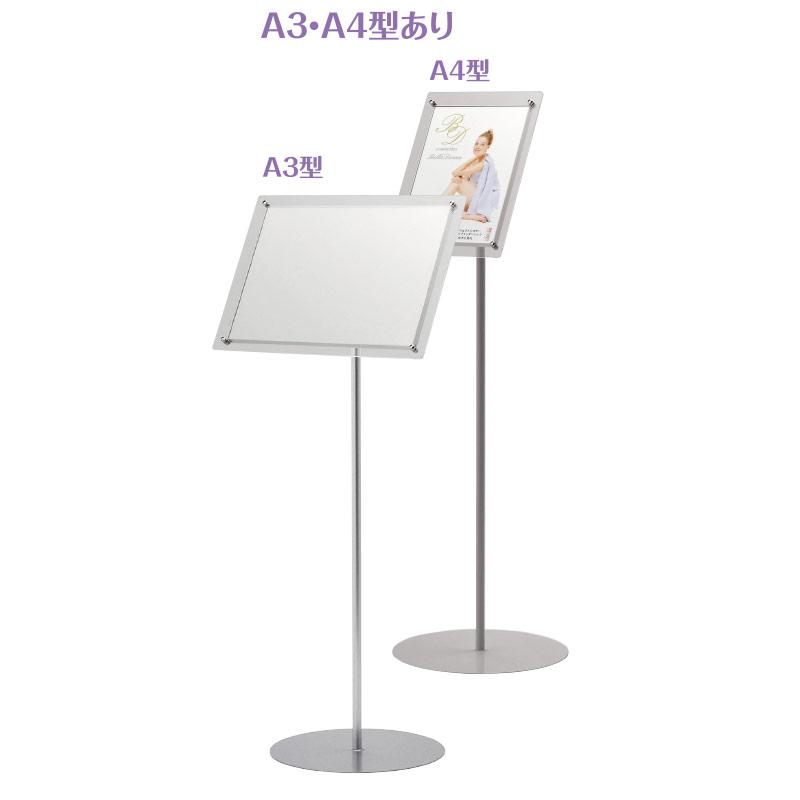 ZV-2333S-A3-60<br>店頭サイン<br>店頭販促グッズ