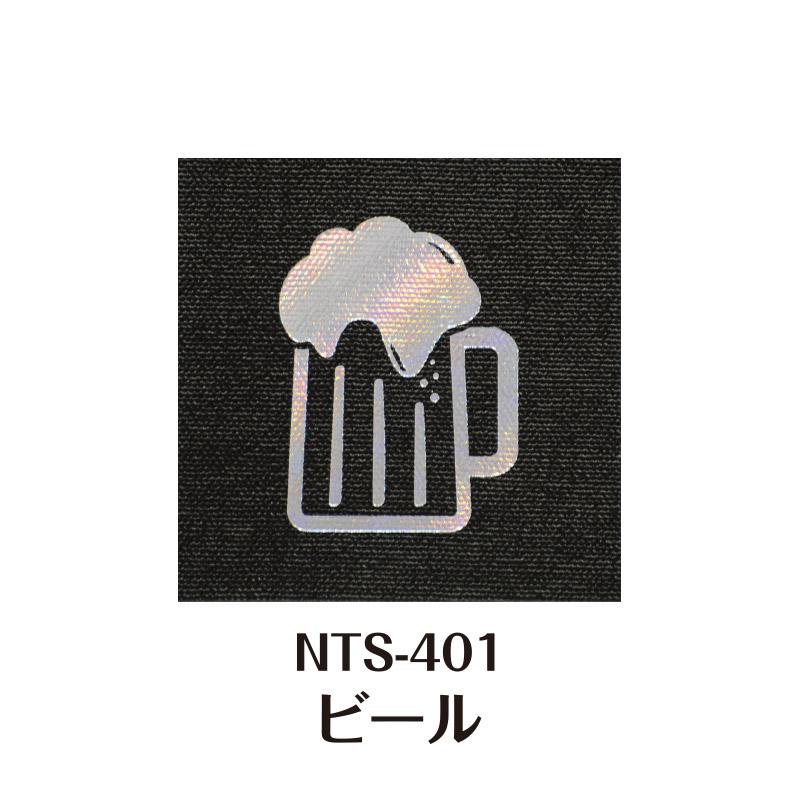 NTS-101-601(A4 レールタイプ 4ページ仕様 10ページまで増減可)<br>レールバインダーメニューブック