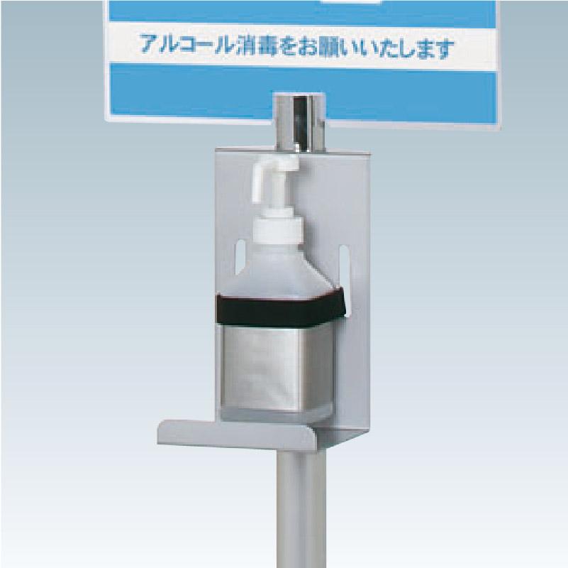 ZF-DSO-4TS-55/ZF-DSO-4TB-55<br>A4タテタイプ<br>ポールサイン消毒液スプレースタンド<br>消毒液スプレースタンド<br>店頭販促グッズ