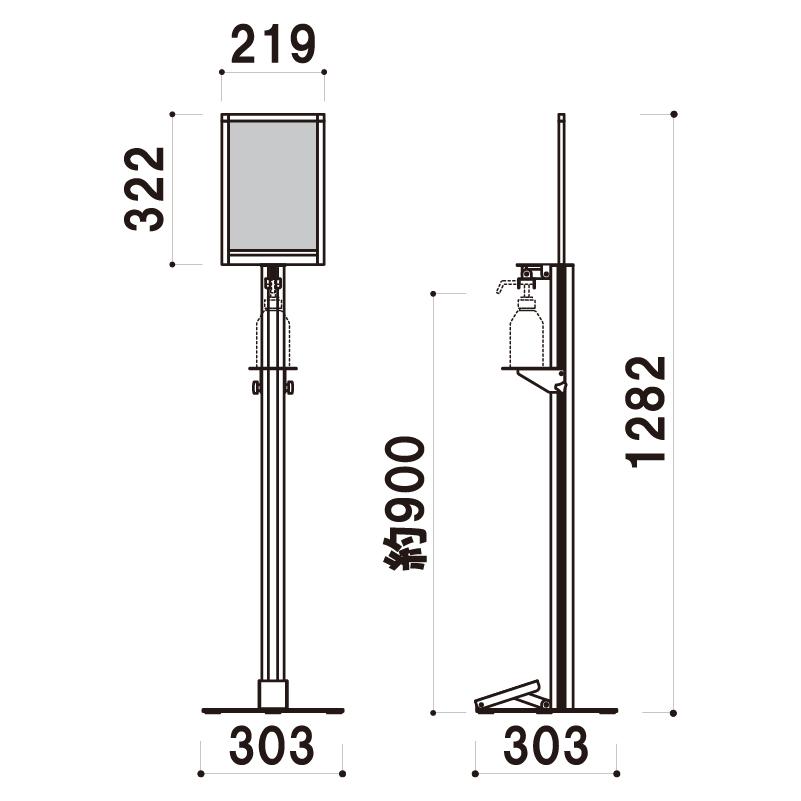 ZF-DSI-A4T-65<br>A4タテタイプ<br>足踏み式ペダル消毒液スプレースタンド<br>消毒液スプレースタンド<br>店頭販促グッズ