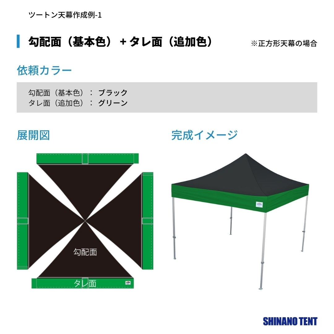 【NOVA-TO30】3.0×3.0mイベントテントセット:スチールフレーム×無地ターポリン受注生産天幕