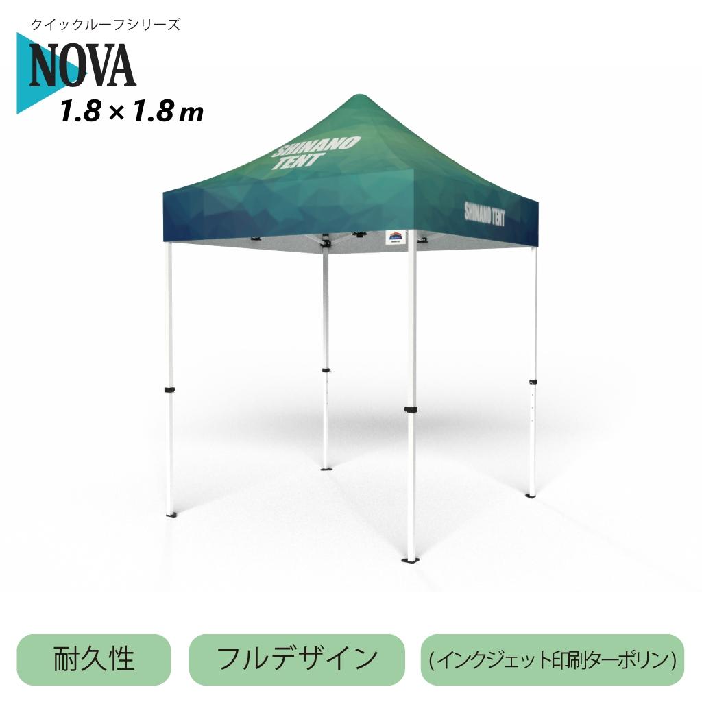 【NOVA-TF18】1.8×1.8mイベントテントセット:スチールフレーム×フルカラープリントターポリン天幕