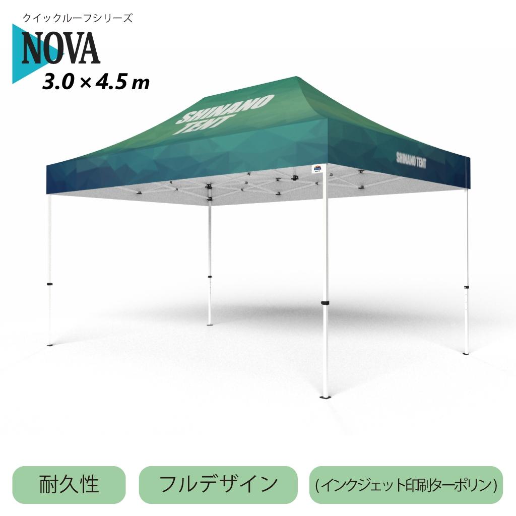 【NOVA-TF45】3.0×4.5mイベントテントセット:スチールフレーム×フルカラープリントターポリン天幕