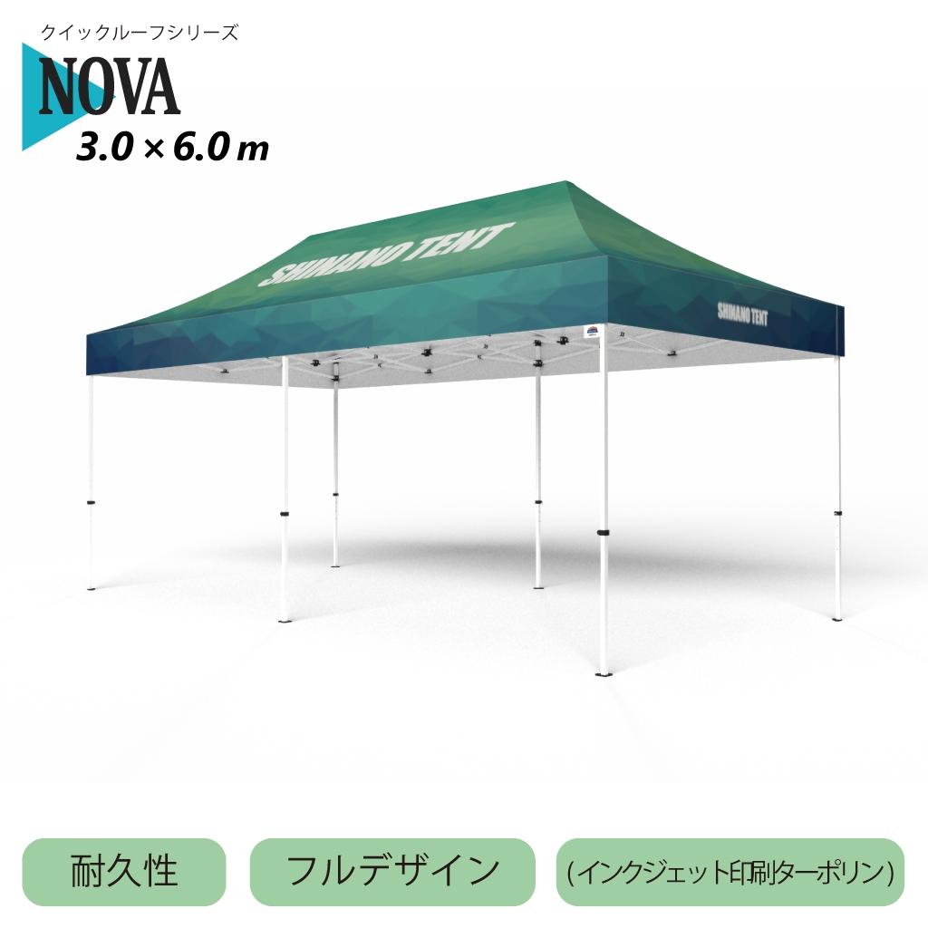 【NOVA-TF60】3.0×6.0mイベントテントセット:スチールフレーム×フルカラープリントターポリン天幕