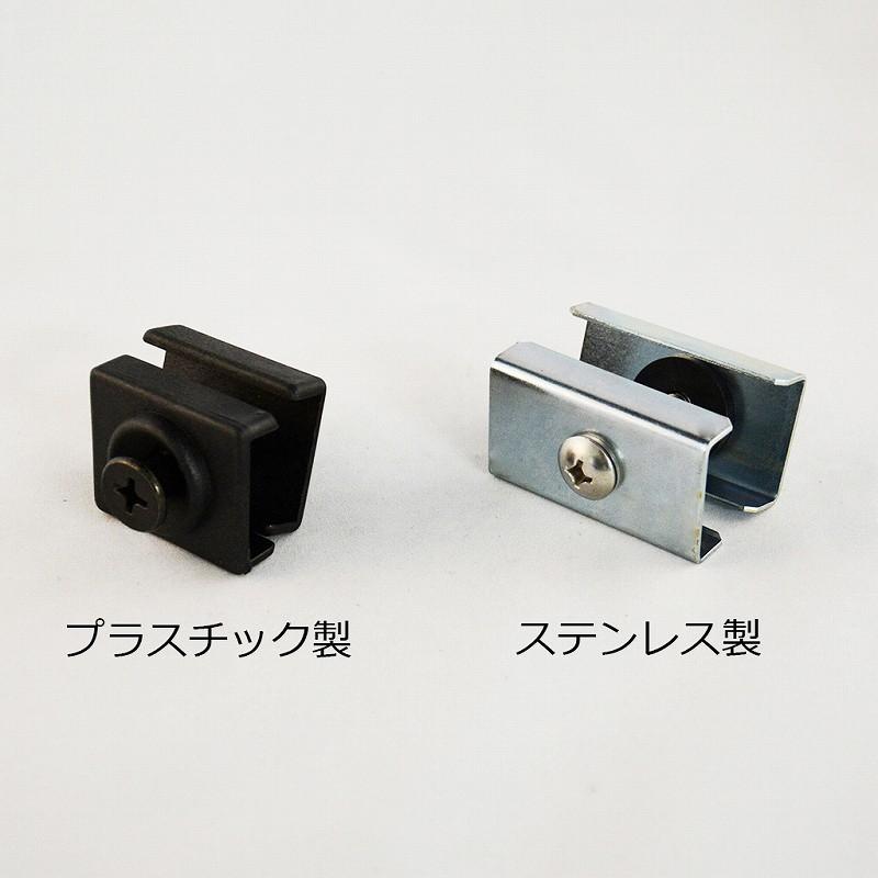 PRO用部品No.14:ピボットセット