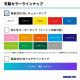 【TOUGH-LR45】3.0×4.5mイベントテントセット:アルミフレーム×無地ポリエステル天幕