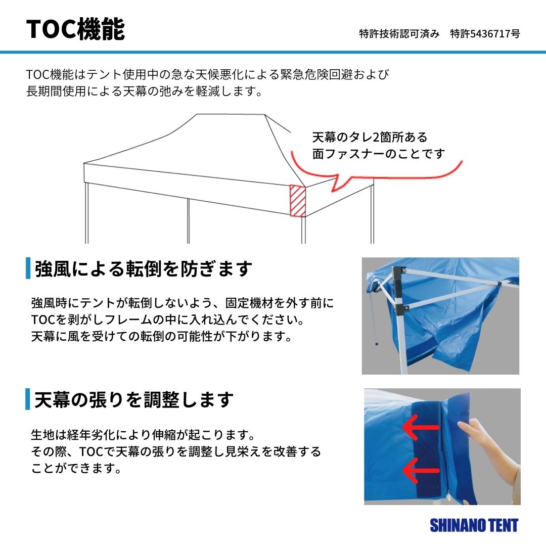 クイックルーフシリーズ軽量天幕フルデザインタイプ2.5×2.5mサイズ