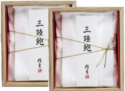 【SRA-100】三陸産天然あわび煮貝