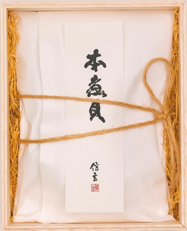 【HNG-300A】甲州名産 本煮貝