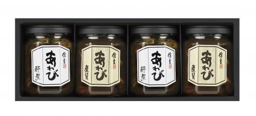 【20088】あわび煮貝・肝ワイン煮詰合せ[瓶]